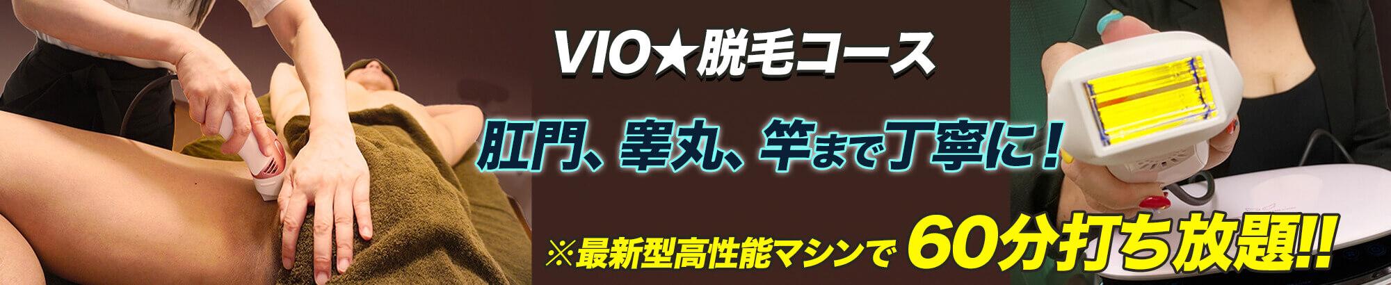 風俗マッサージのコロナ対策!N95マスク|名古屋出張マッサージ委員会