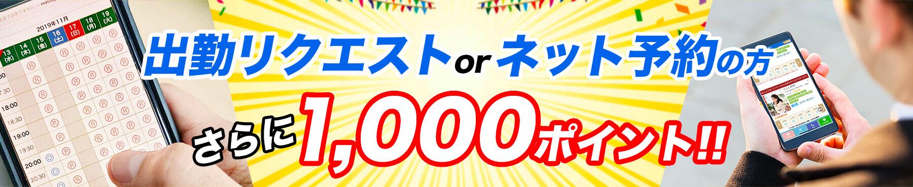 ゴールデンウィークを楽しみましょうイベント|大阪 キタ ミナミ 出張マッサージ