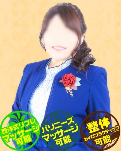タムラ画像1