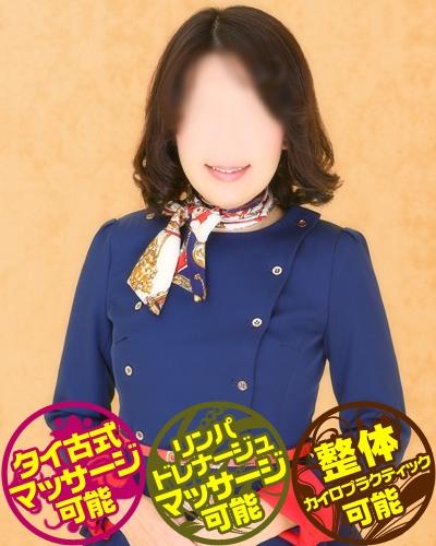 アオヤマ画像1